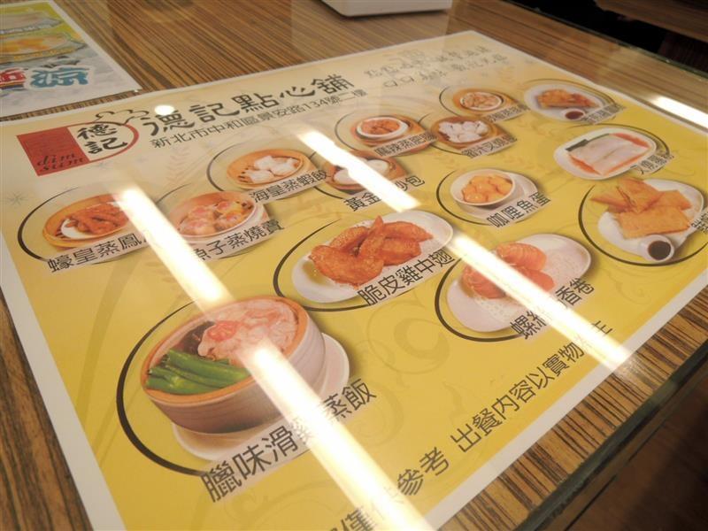 港麗港式茶餐廳009.jpg