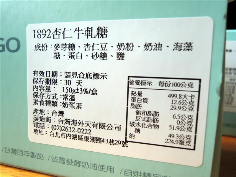 麵包劇場 Alter Ego 1892009.jpg
