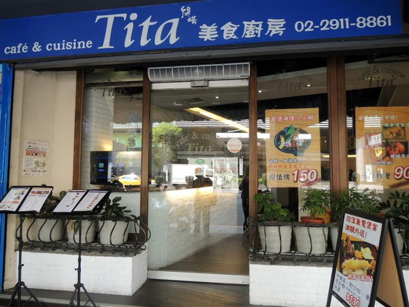 tita 美食廚房001 (1).jpg