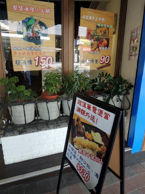 tita 美食廚房001 (2).jpg