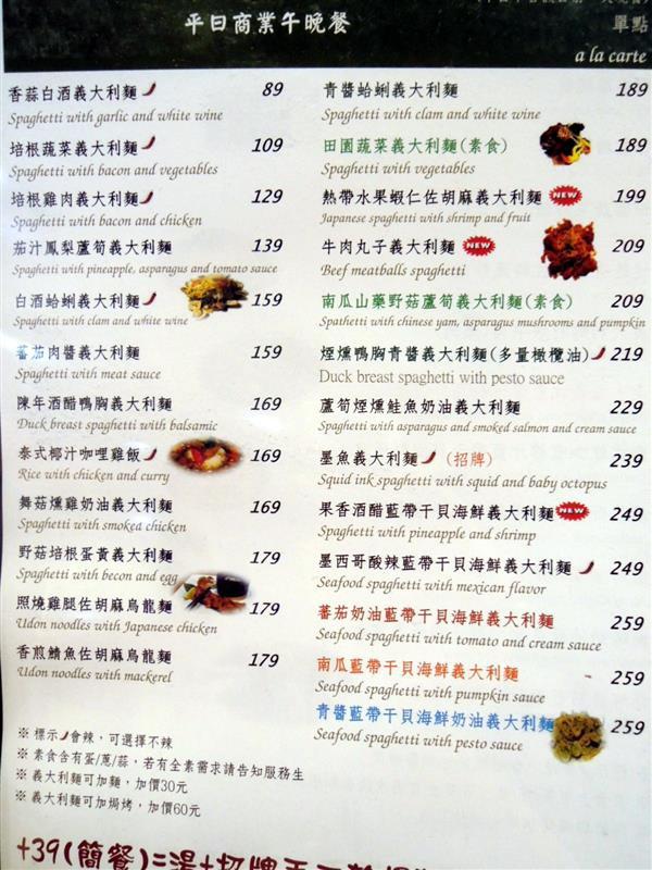 tita 美食廚房001 (14).jpg