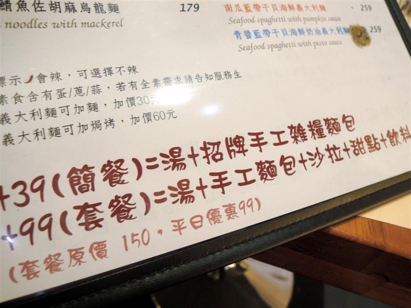 tita 美食廚房001 (15).jpg
