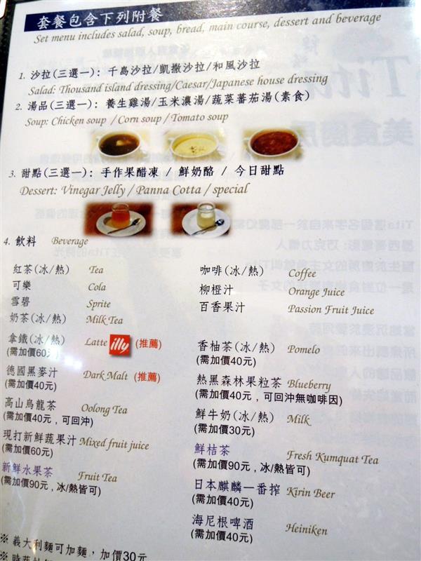 tita 美食廚房001 (16).jpg