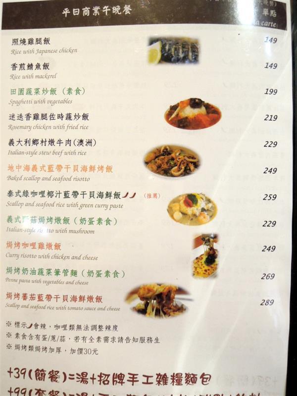 tita 美食廚房001 (18).jpg