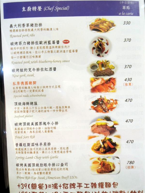 tita 美食廚房001 (17).jpg