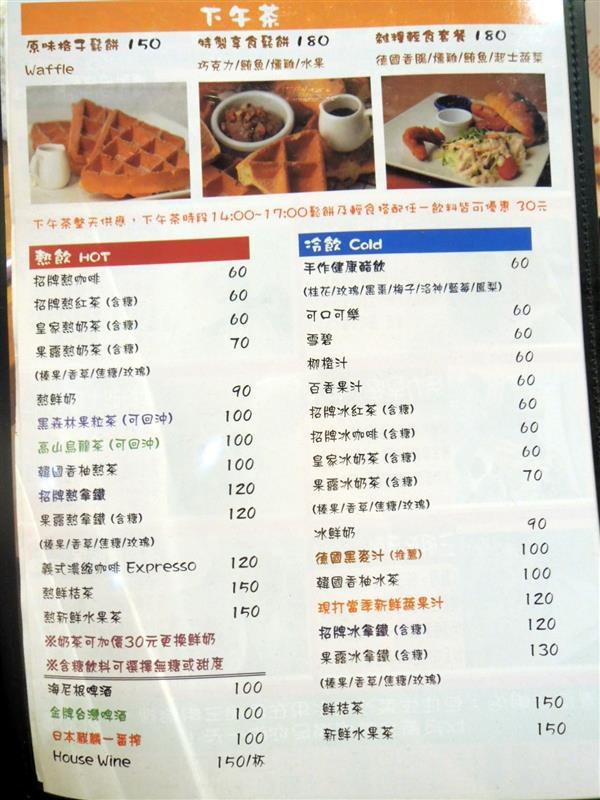 tita 美食廚房001 (19).jpg