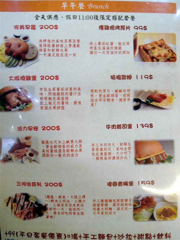 tita 美食廚房001 (20).jpg