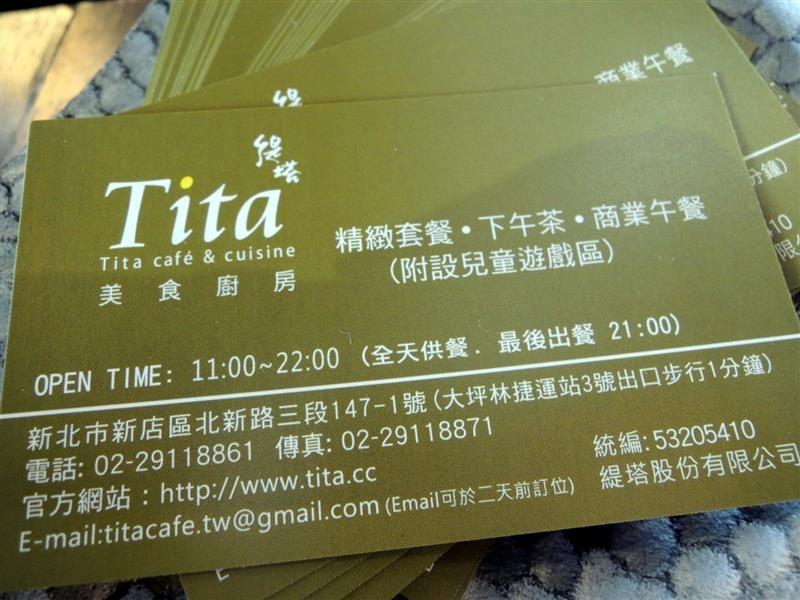 tita 美食廚房001 (34).jpg
