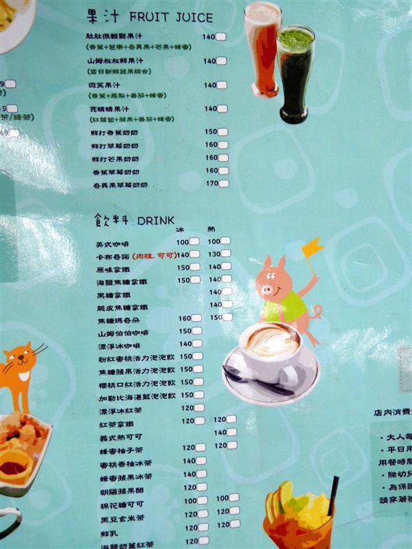 山姆叔叔繪本咖啡館045.jpg