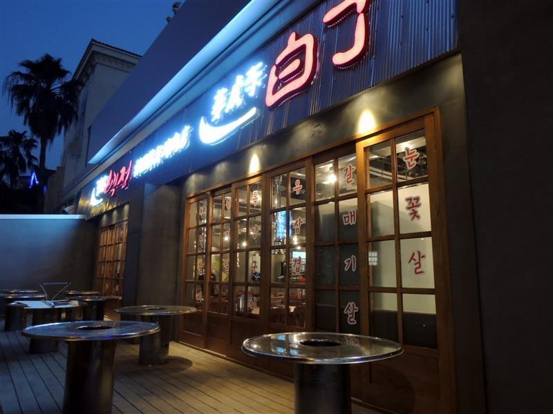 姜虎東烤肉002 (70).jpg