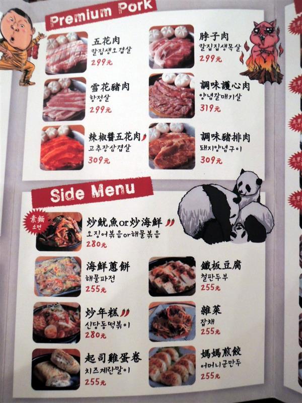 姜虎東烤肉002 (63).jpg