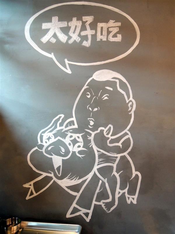 姜虎東烤肉002 (11).jpg