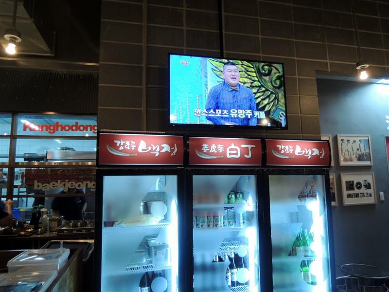 姜虎東烤肉002 (3).jpg