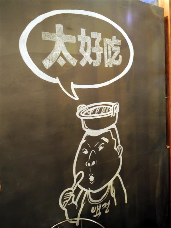 姜虎東烤肉002 (6).jpg