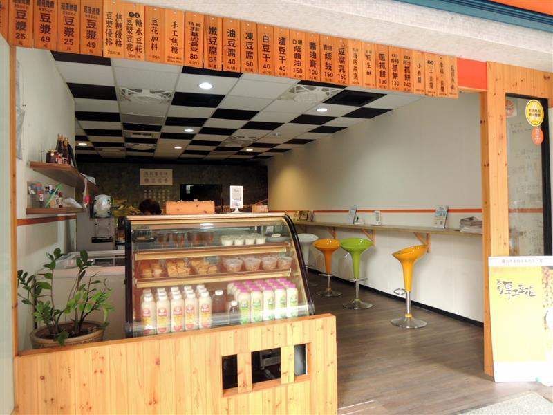 藤香豆腐店003.jpg
