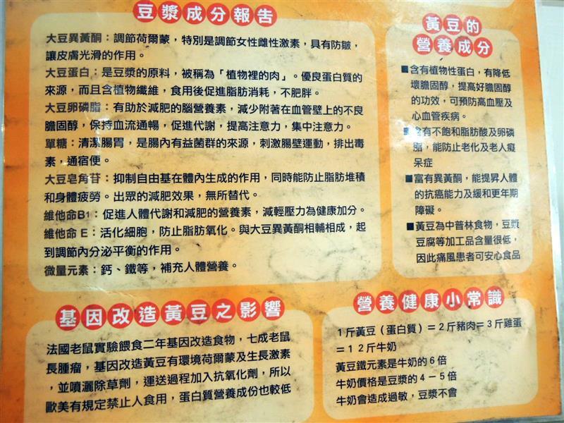 藤香豆腐店010.jpg