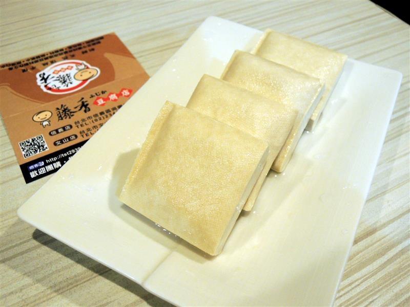 藤香豆腐店024.jpg
