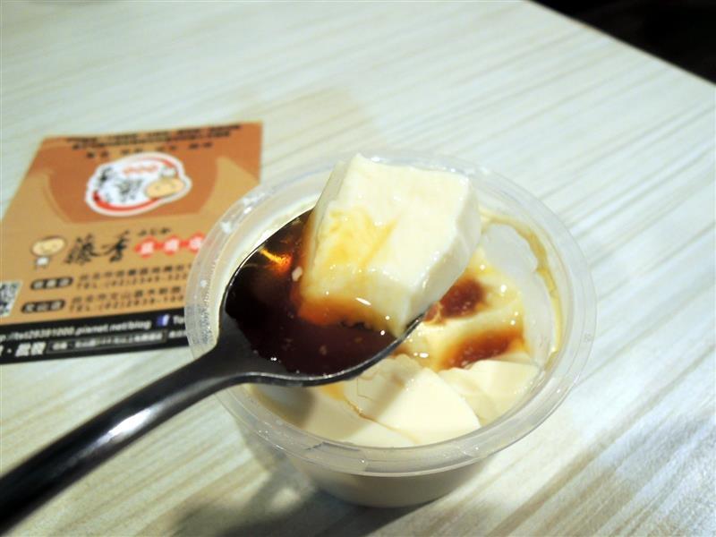 藤香豆腐店033.jpg
