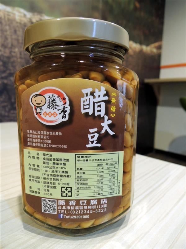 藤香豆腐店035.jpg