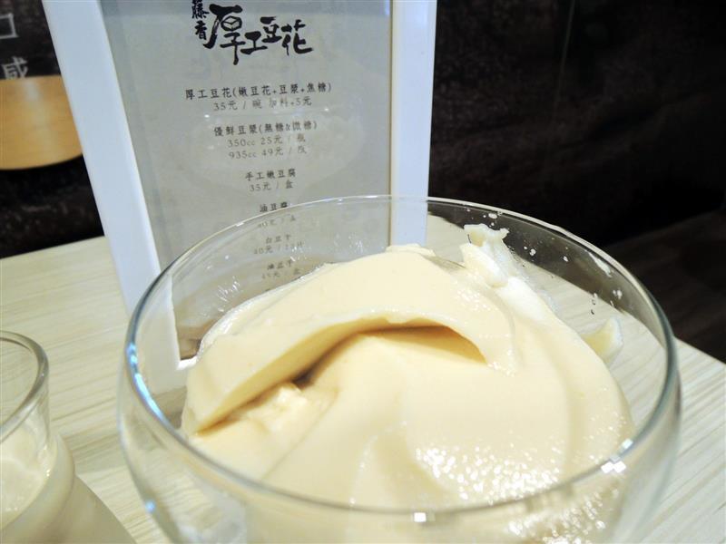 藤香豆腐店040.jpg