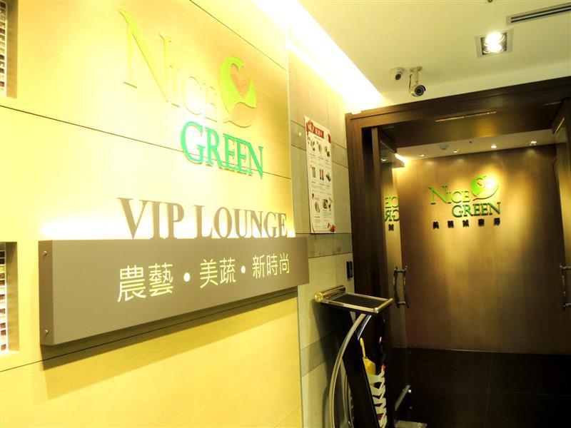 NICE GREEN美蔬菜廚房003.jpg