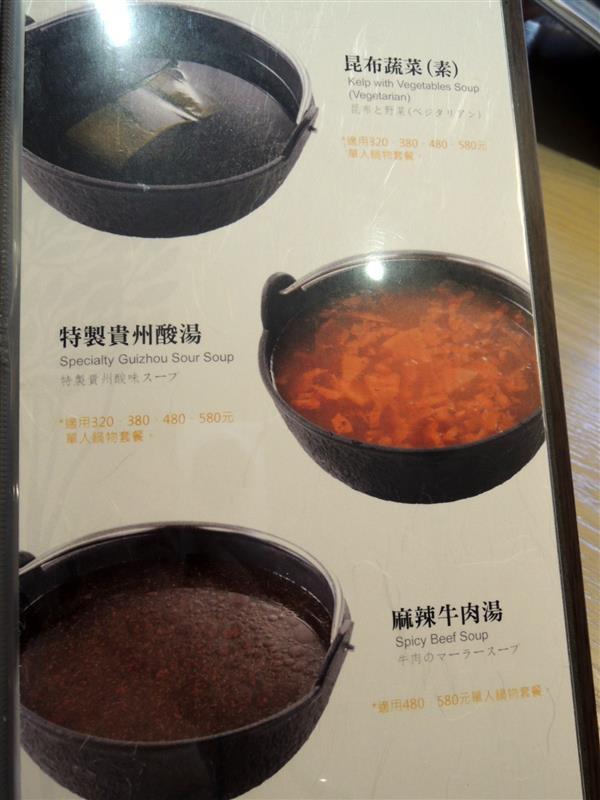 NICE GREEN美蔬菜廚房018.jpg