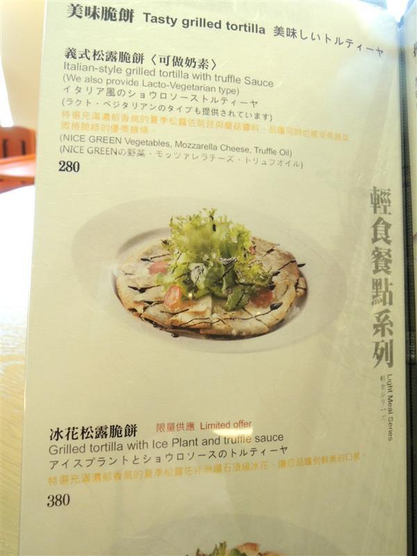 NICE GREEN美蔬菜廚房025.jpg
