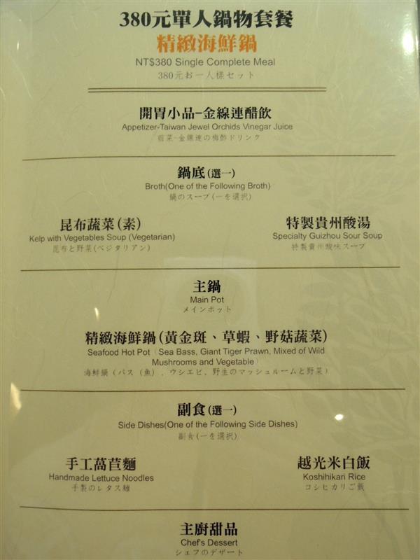 NICE GREEN美蔬菜廚房022.jpg