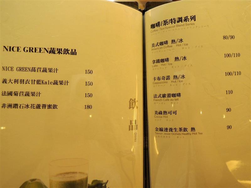 NICE GREEN美蔬菜廚房028.jpg
