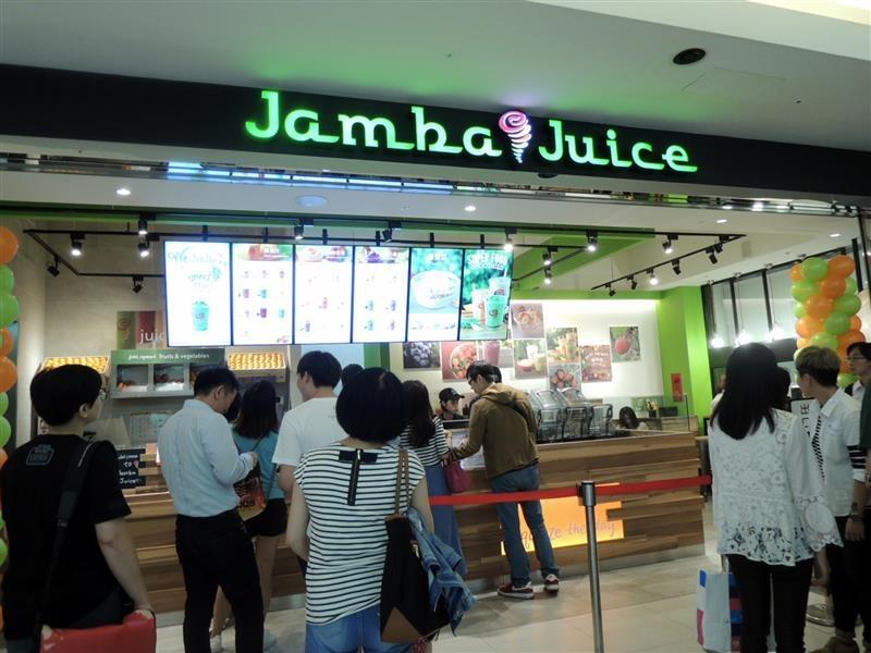 Jamba Juice002.jpg