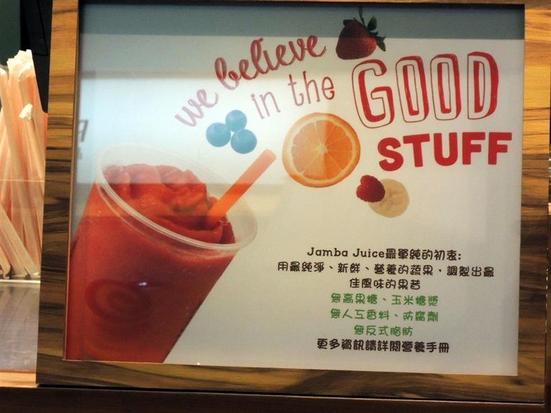 Jamba Juice008.jpg