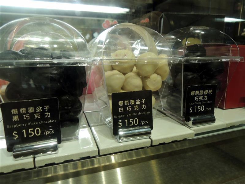 Is Taiwan Is Chocolate品台灣手作甜品004.jpg
