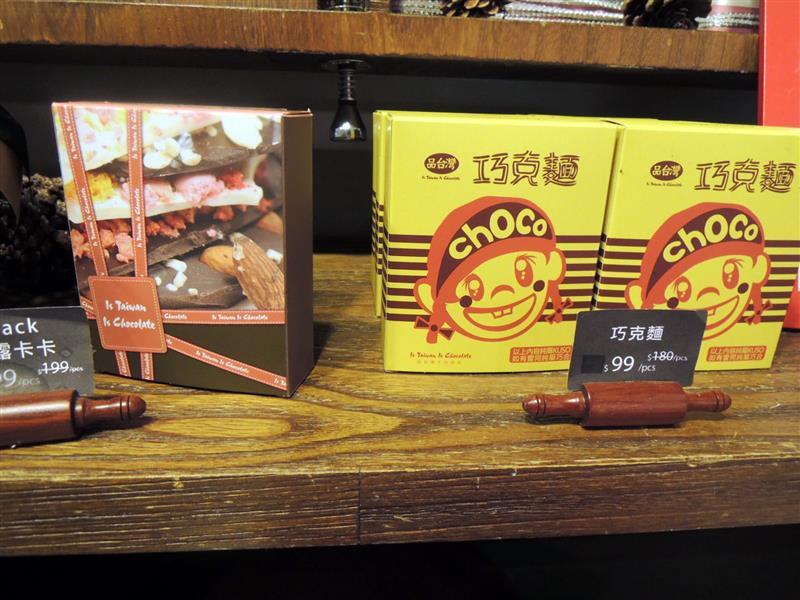 Is Taiwan Is Chocolate品台灣手作甜品003.jpg