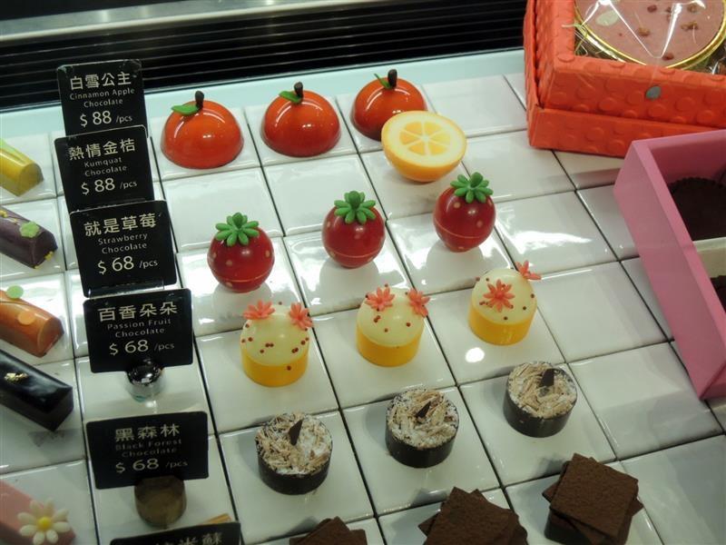 Is Taiwan Is Chocolate品台灣手作甜品006.jpg