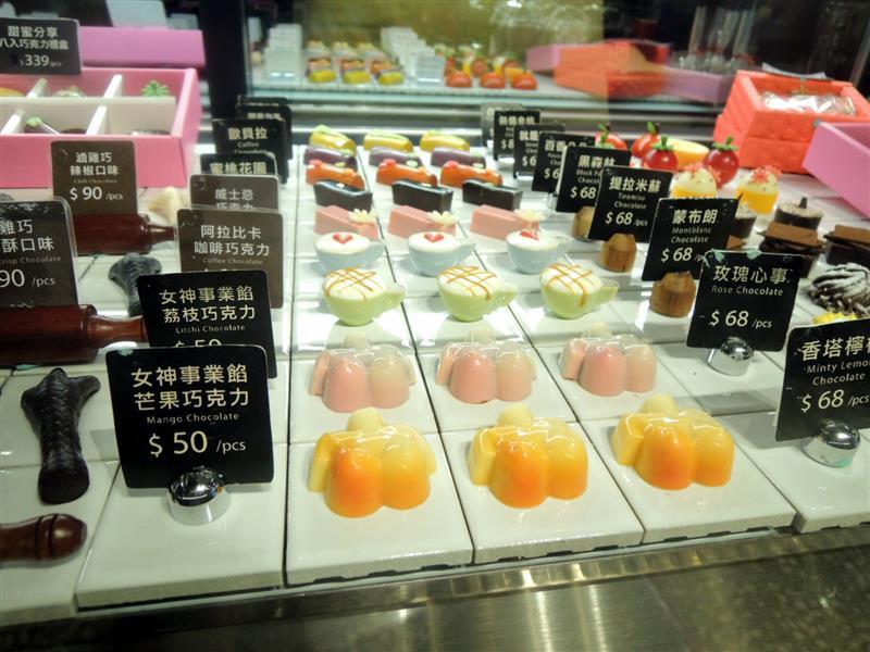 Is Taiwan Is Chocolate品台灣手作甜品008.jpg