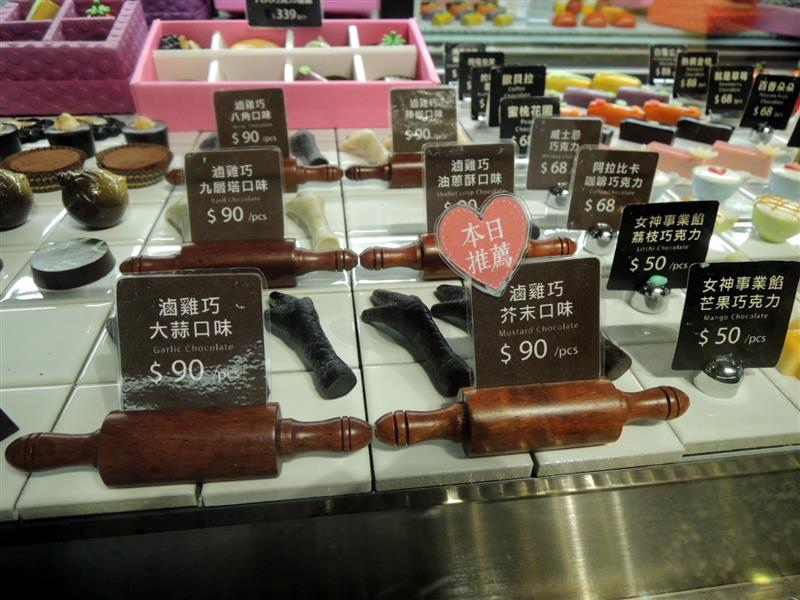Is Taiwan Is Chocolate品台灣手作甜品009.jpg