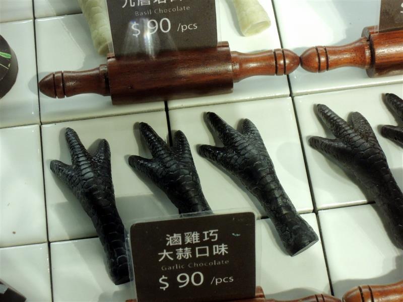 Is Taiwan Is Chocolate品台灣手作甜品011.jpg