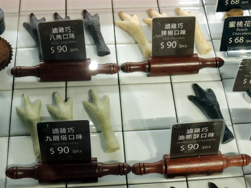 Is Taiwan Is Chocolate品台灣手作甜品010.jpg