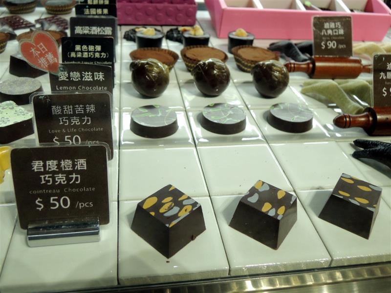Is Taiwan Is Chocolate品台灣手作甜品013.jpg