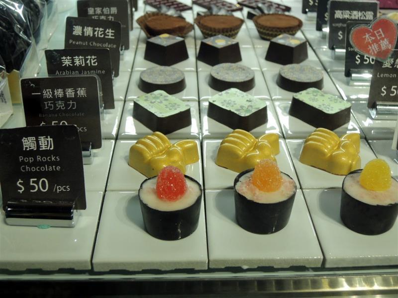 Is Taiwan Is Chocolate品台灣手作甜品015.jpg