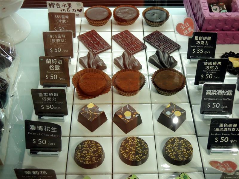 Is Taiwan Is Chocolate品台灣手作甜品016.jpg