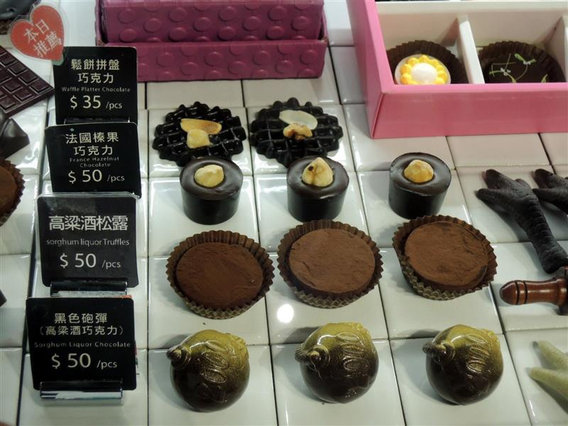 Is Taiwan Is Chocolate品台灣手作甜品014.jpg
