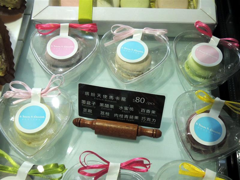 Is Taiwan Is Chocolate品台灣手作甜品019.jpg