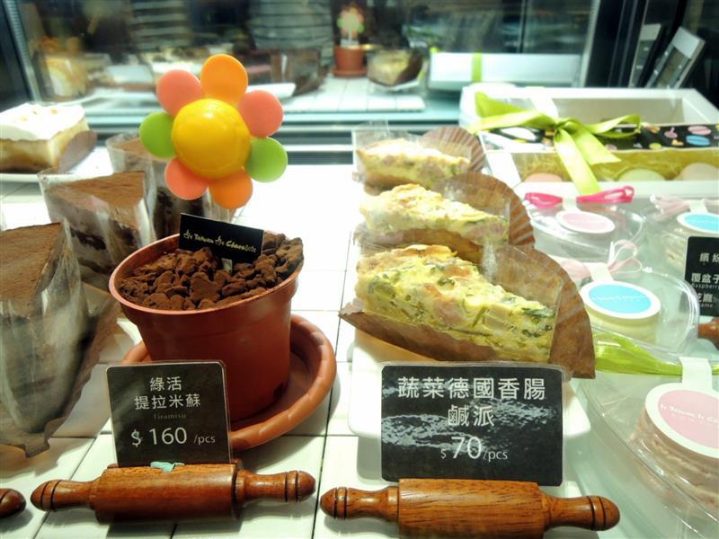 Is Taiwan Is Chocolate品台灣手作甜品020.jpg