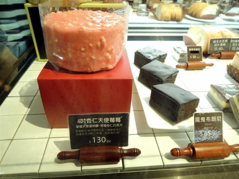 Is Taiwan Is Chocolate品台灣手作甜品021.jpg