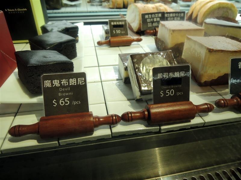Is Taiwan Is Chocolate品台灣手作甜品024.jpg