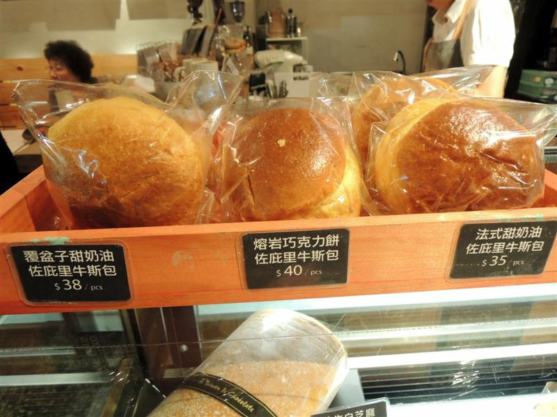 Is Taiwan Is Chocolate品台灣手作甜品023.jpg