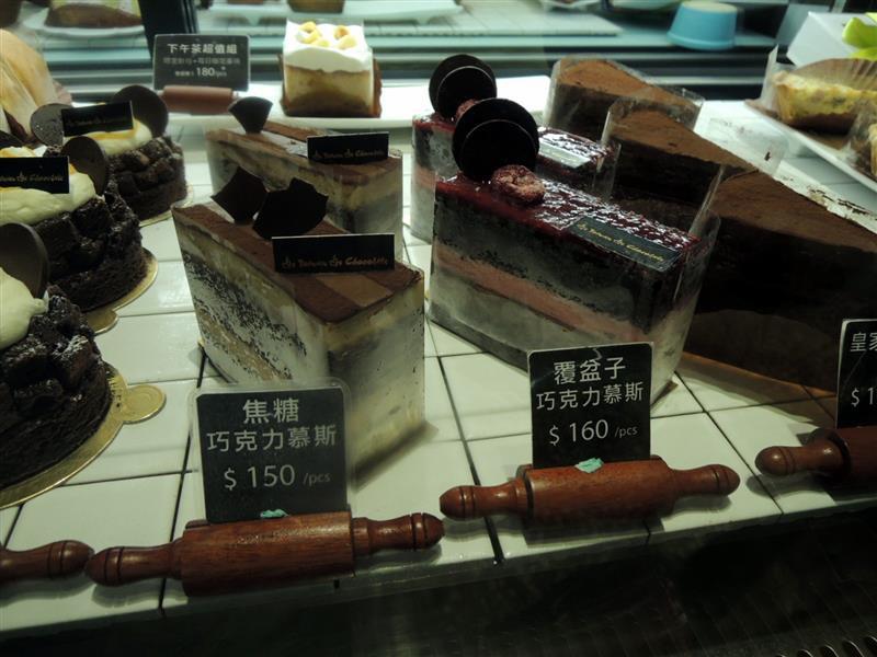Is Taiwan Is Chocolate品台灣手作甜品028.jpg