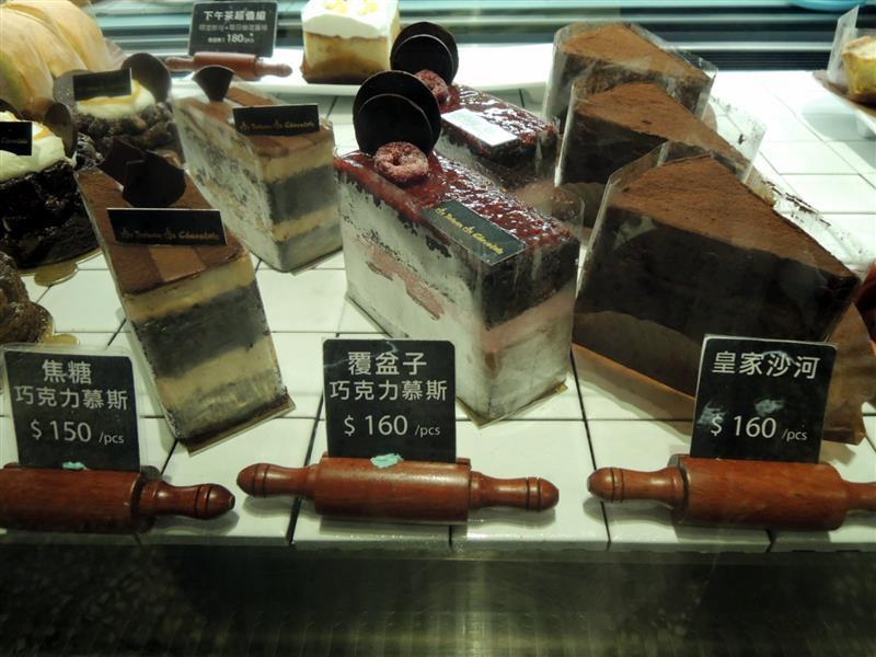 Is Taiwan Is Chocolate品台灣手作甜品030.jpg