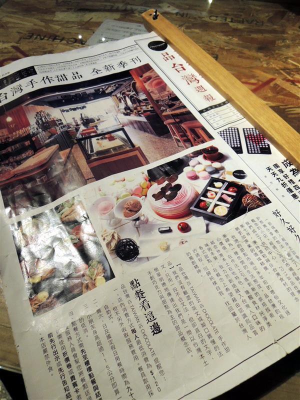 Is Taiwan Is Chocolate品台灣手作甜品036.jpg